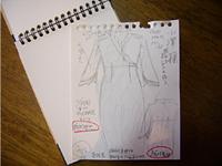 4、服のイメージをイラストにしてお見せします